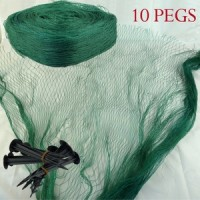Green Jem Pond Protection Netting 4M x 2M