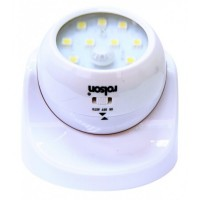 Rolson SMD Wireless Motion Sensor Light